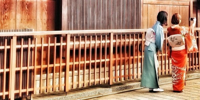 Japón. Cuadernos de viaje de una madre gemelar. Primera Semana (de tres)