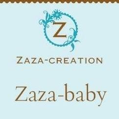 Les jolies attaches tétines de chez Zaza-Baby et ses créations toutes mignonnes.