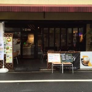 ぱんだカフェ前