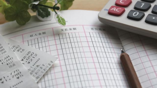 産休手当育休手当と社会保険料税金
