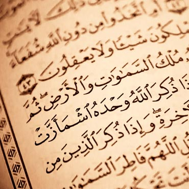 ramadan_listening_quran_via_mamanushka_blog