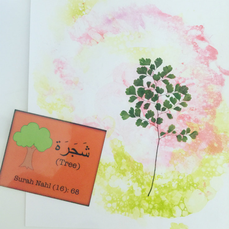Quranic word TREE flashcard || mamanushka.com