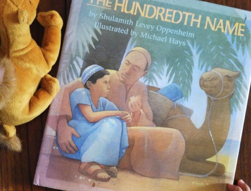 MAMANUSHKA.COM || The Hundredth Name || Book Review || Muslim Kids Books || A Gentle Tale of Friendship, Family & The Power of Prayer