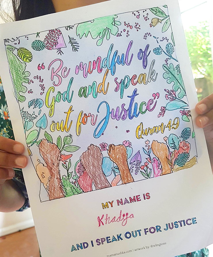 MAMANUSHKA.com || 3 Quiet Actions That Echo Big For Racial Justice || Speak Out For Justice|| Muslim Coloring Page || Quran Coloring Page || Black Lives Matter || Muslim Mothers