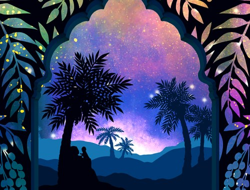 An evocative illustration of leaves and foliage framing a Mughal-inspired arch through which can be seen the silhouette of palm trees, hills, a stream and a mother sitting against one of the trees cradling her baby.
