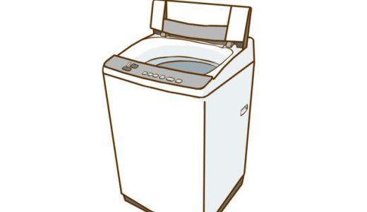 洗濯機の水漏れは排水口の詰まりが原因!?自分で解消できる掃除方法!