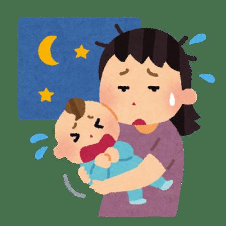 夜泣きで疲れているママ