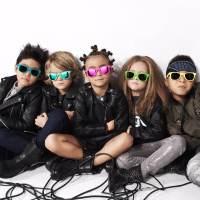 Características de gafas de sol para niños (con SORTEO)
