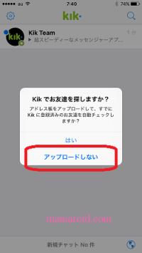 kik_8