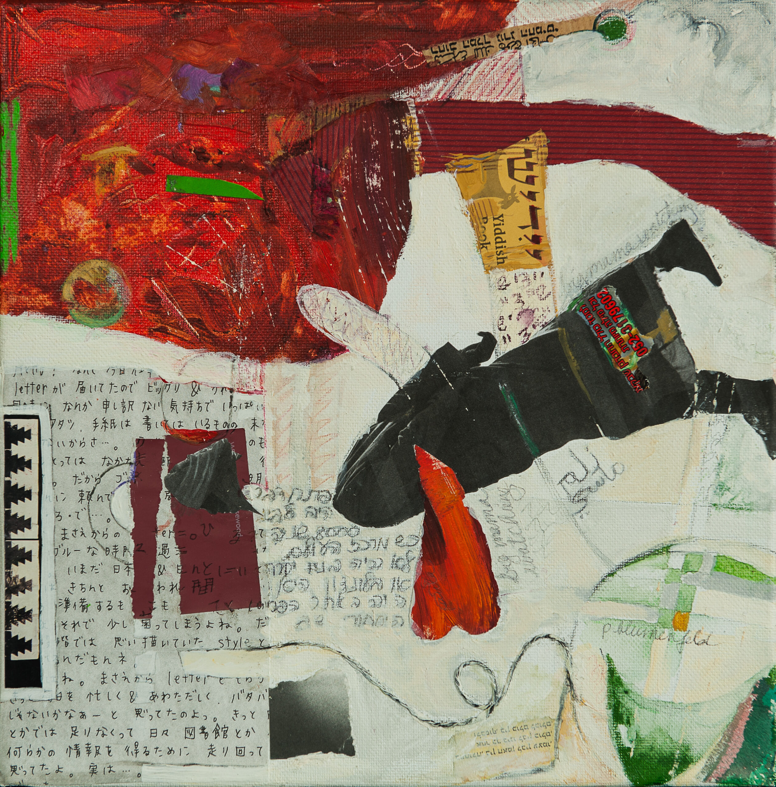 "Paula Blumenfeld, Walking man, Mixed media on canvas, 12""x12"", $700"