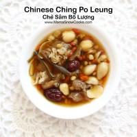Chinese Ching Po Leung - Che Sam Bo Luong