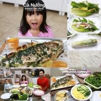 Vietnamese Baked Fish Salad Rolls - Goi Cuon Ca Nuong