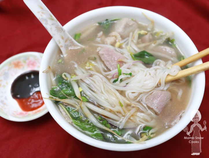 Homemade Pho Noodle Recipe 042320 (1)