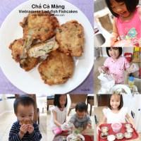 Vietnamese Ladyfish Fishcakes - Cha Ca Ladyfish