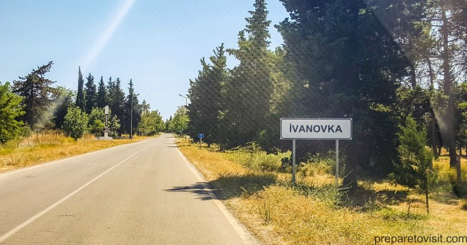 село Ивановка, Азербайджан