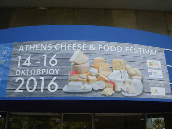athens-food-cheese-fest