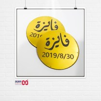 WhatsApp Image 2021-01-11 at 1.49.17 PM (1)