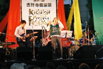 吉祥寺音楽祭の画像