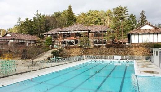 プールや海用の日焼け止めのおすすめは?禁止している所も?