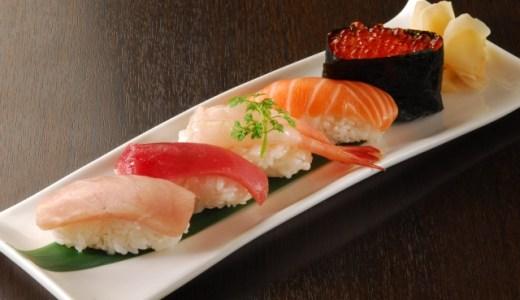 11月に食べると美味しい旬の寿司ネタは?