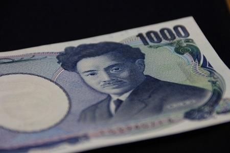 千円の画像