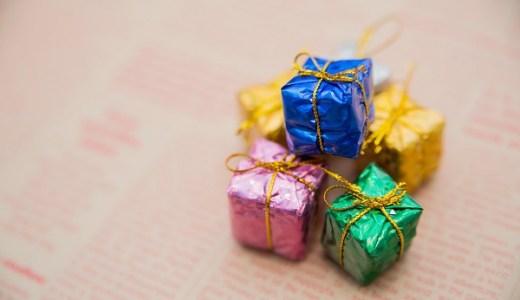 子どもが喜ぶクリスマスプレゼントを選ぶコツは?