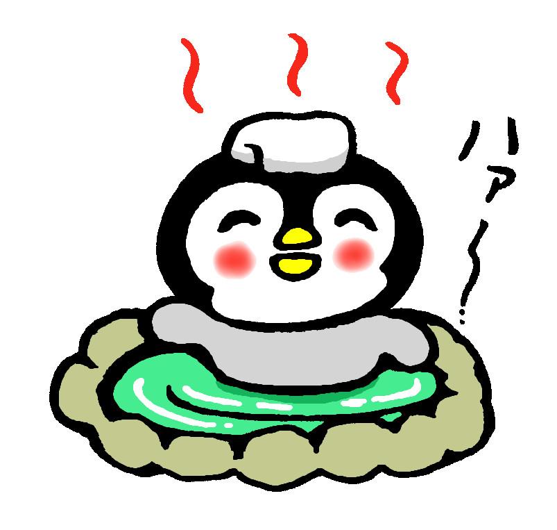 橋本市近郊の温泉・スーパー銭湯