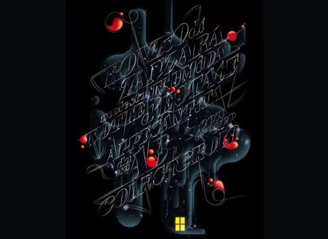 Ronzio di zanzara - 23 of Inspirational Typography