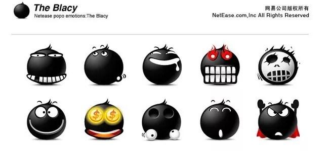 Black emoticons - Free High-Quality Icon Sets