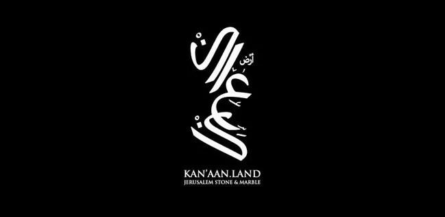Kanaan.land  - Inspiration logo designs #4