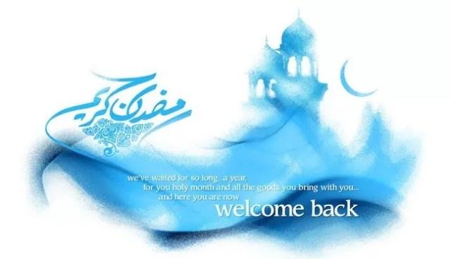 12 - 22 Amazing high resolution wallpapers for Ramadan
