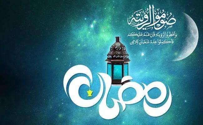 2 - 22 Amazing high resolution wallpapers for Ramadan