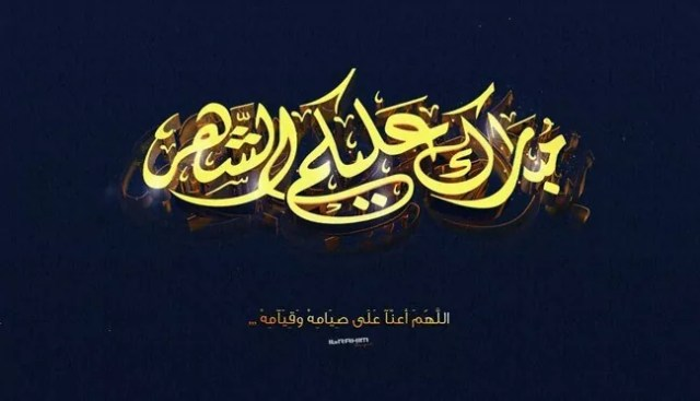 22 - 22 Amazing high resolution wallpapers for Ramadan