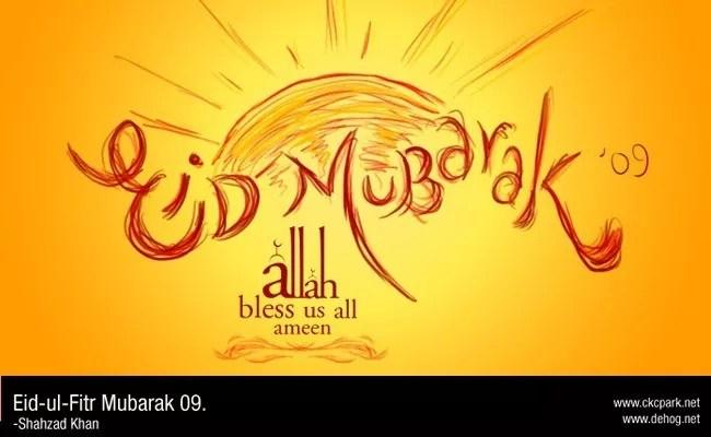 Edi ul Fitr 09 Mubarak by dehog - Inspiring Designs of Eid Al-Fitr 2012