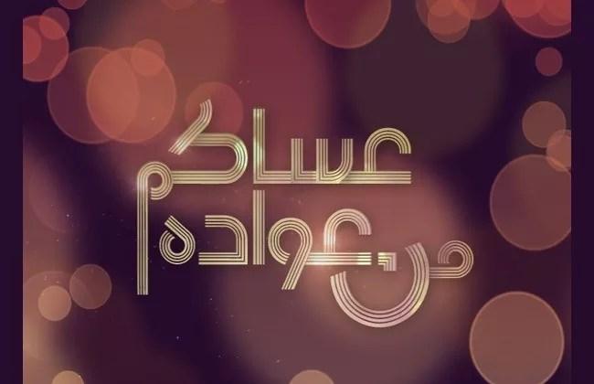 aace635d99f89307a3492f06a9dd9d3a - Inspiring Designs of Eid Al-Fitr 2012