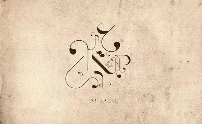 adfae67cf936bf238fa56db0ce4eaa2e - Inspiring Designs of Eid Al-Fitr 2012