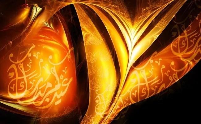 eid mubarak by marh333 d3chc4t - Inspiring Designs of Eid Al-Fitr 2012