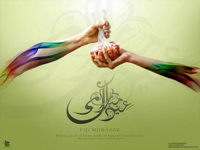 Eid al Adha 10 - Inspiring Designs of Eid Al-Adha 2012