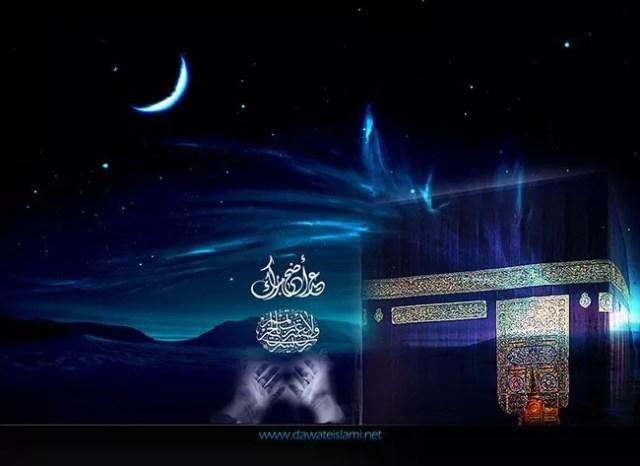 Eid al Adha 15 - Inspiring Designs of Eid Al-Adha 2012