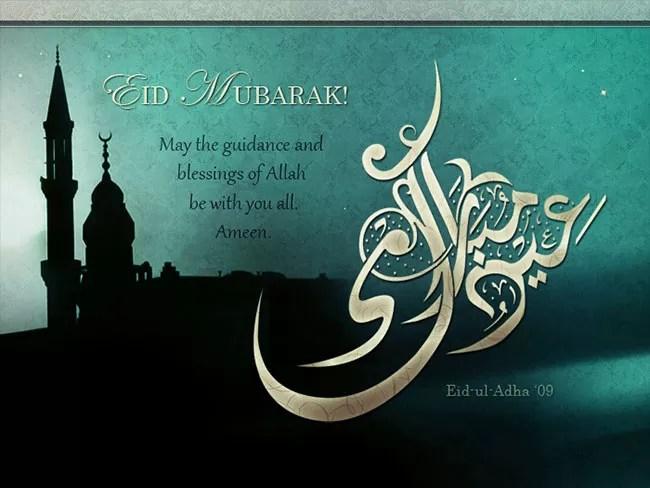 Eid al Adha 18 - Inspiring Designs of Eid Al Adha 2012