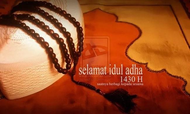 Eid al Adha 21 - Inspiring Designs of Eid Al Adha 2012