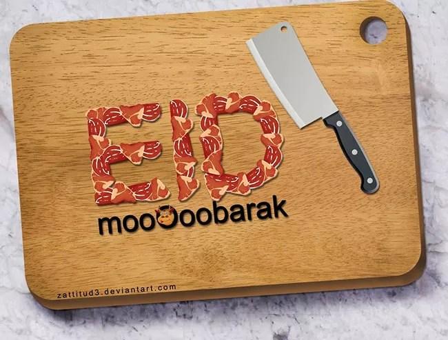 Eid al Adha 26 - Inspiring Designs of Eid Al Adha 2012