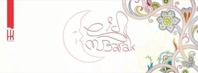Eid al Adha 28 - Inspiring Designs of Eid Al-Adha 2012