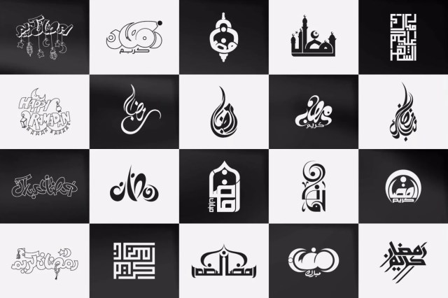 20 Free Ramadan Logos 1024x681 - Free Vector and Graphics for Ramadan 2017