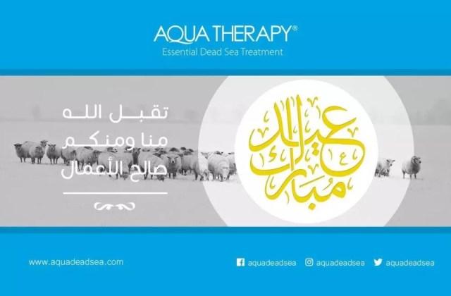 eid adha aqua e1534680422170 - Eid Al Adha Al Mubarak - Amazing Designs For Inspiration