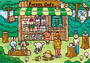 森のカフェ/まちがいさがしパーク&ファミリーDX Vol.11(大洋図書)