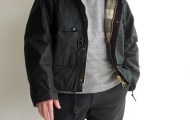 Field Short Hoody Jacket Barbour