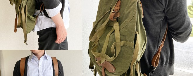 Romanian army mountain backpack
