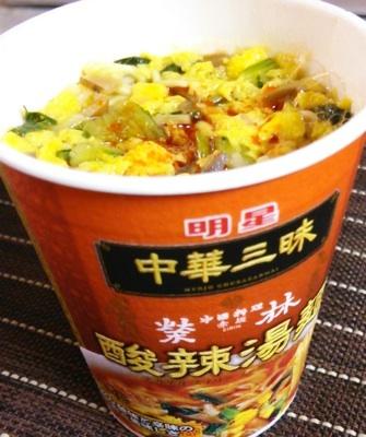 明星-中華三昧タテ型-赤坂榮林-酸辣湯麺