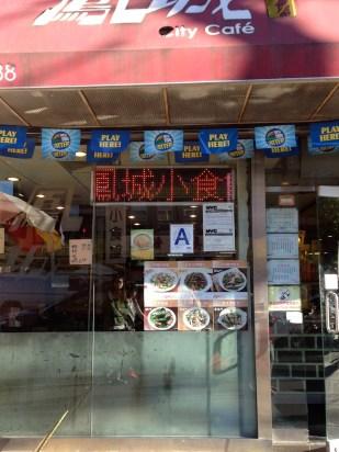 """Y este restaurante me pareció interesante y seguro, sobre todo por la bien ganada """"A"""" que califica su higiene y limpieza."""